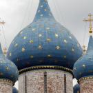 Рождественский собор в Суздале, купола