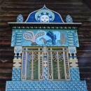 Усадьба Талашкино Теремок (оконное очелие)
