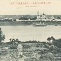 Толгский монастырь, открытка