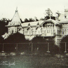 Усадьба Троицкое-Лыково, дом Карзинкиной