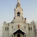 Усадьба Троицкое-Лыково