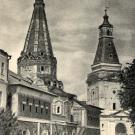 Троице-Сергиева Лавра, Храм прп. Зосимы и Савватия Соловецких