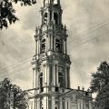 Троице-Сергиева Лавра, колокольня