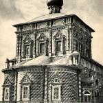 Троице-Сергиева Лавра, церковь Сергия Радонежского
