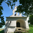Труворово городище церковь