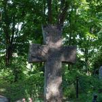 Изборск Труворово городище, Труворов крест конец XIV-нач. XV вв.