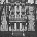Царское Село, садовый фасад Екатерининского дворца (фрагмент)