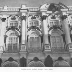 Царское Село, Екатерининский дворец, фрагмент дворового фасада