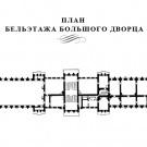 Царское Село, план бельэтажа Екатерининского дворца