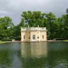 Царское Село, Верхняя ванна
