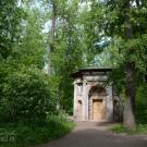 Царское Село, кухня-руина