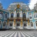 Царское Село, Эрмитаж
