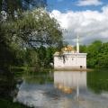Царское Село, павильон Турецкая баня