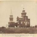 Церковь Иоанна Богослова на реке Ишне. Фото И.Ф. Борщевский