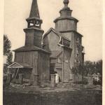 Церковь Иоанна Богослова на реке Ишне