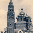 Церковь Иоанна Предтечи в Толчкове