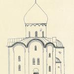 Церковь Спаса Преображения на Нередице, фасад