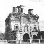 Церковь Святой Троицы в Старой Руссе до реставрации