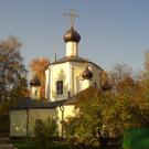 Усадьба Юдино Одинцовский район