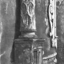 Усадьба Уборы. Церковь Спаса Нерукотворного образа