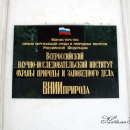 Усадьба Знаменское - Садки
