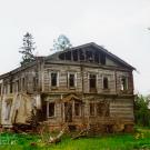Усадьба Берга, дом отца