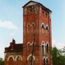Усадьба Берга, водонапорная башня