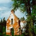 Усадьба Берга, фрагмент служебной постройки