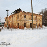 Усадьба Васильевское, флигель, дворец Орлова-Денисова