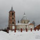 Усадьба Троицкое Дашковой