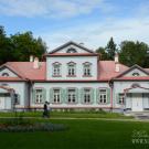 Усадьба Абрамцево, главный дом