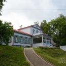 Усадьба Абрамцево, главный дом со стороны пруда