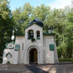 Усадьба Абрамцево, церковь Спаса Нерукотворного