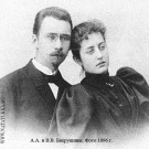 Владельцы усадьбы Афинеево - Алексей Александрович и Вера Васильена Бахрушины