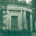 Церковь Всемилостивого Спаса в Александрово