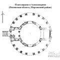 Церковь Всемилостивого Спаса в Александрово, план