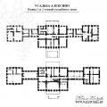 Усадьба Алексино. Планы усадебного дома