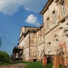 Усадьба Алексино, дворец, вид со стороны парадного двора