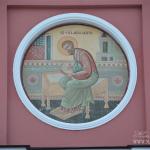 Усадьба Алмазово. Сергиевская церковь фрагмент декора