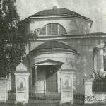 Усадьба Арпачево, Казанская церковь