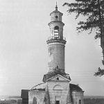 Усадьба Арпачево, колокольня. Фото А.М. Харламовой, 1960-е гг.