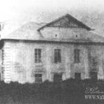 Господский дом в Арпачеве. Фото 1920-х гг.