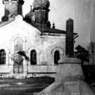 Усадьба Ашитково, Воскресенская церковь