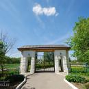 Усадьба Авдотьино, ворота церковного двора
