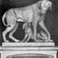Усадьба Богородское, скульптура из главного дома