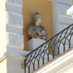 Усадьба Братцево дворец, фрагмент декора