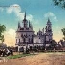 Усадьба Быково, Владимирская церковь. Старинная открытка