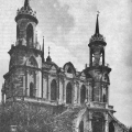 Усадьба Быково, Владимирская церковь