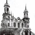 Усадьба Быково, Владимирская церковь, 1964 г.