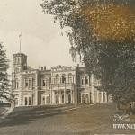 Усадьба Быково, дворец. Старинная открытка